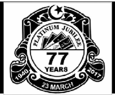 حکومت اپٹما کے مطالبات پر ہمدردانہ غور کرے