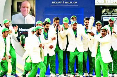 پہلی بار پاکستان بھارت کو دھول چٹا کر چیمپئنز کا چیمپئن بن گیا' قوم کی عید سے پہلے ''عید''
