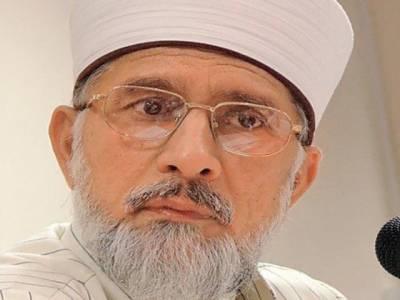 اُمت کو اتحاد، پاکستان کو ناانصافی سے نجات کی ضرورت ہے: طاہر القادری