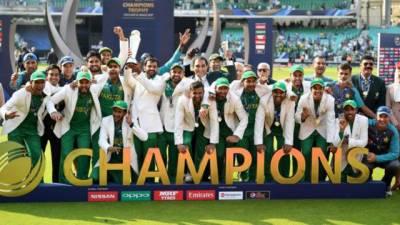 ,پاکستان رمضان المبارک کی برکتوں سے چیمپئنز ٹرافی کا چیمپئن بن گیا