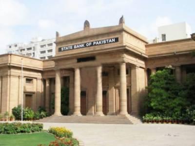ملک بھر میں نئے کرنسی نوٹس کی فراہمی کیلئے ایک ہزار دو شاخیں کام کررہی ہیں:سٹیٹ بینک