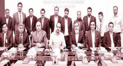 پی ایس او نے ٹیلی نار پاکستان کے ساتھ شراکت داری قائم کر لی