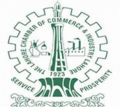 تجارتی تنظیموں' چیمبرز کے انجینئرنگ ڈویلپمنٹ بورڈ ختم کرنے کے فیصلے کی مخالفت