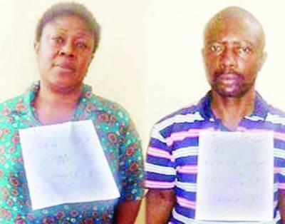 سمبڑیال: نائیجیرین مرد عورت سمیت 3 ملزموں سے 4 کلو گرام چرس و ہیروئن برآمد
