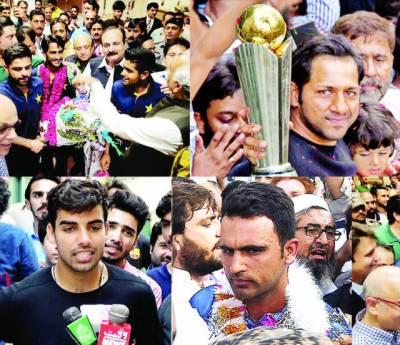 لوگ چیمپنئز کی جھلک دیکھنے امڈ آئے' وزیراعظم کا ہر کھلاڑی کو ایک کروڑ دینے کا اعلان
