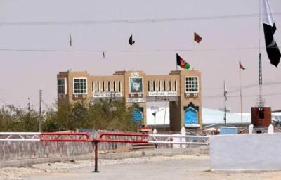 امریکہ نے 4ملکی رابطہ گروپ کے تحت افغان مصالحتی اجلاس کا حصہ بننے سے انکار کردیا