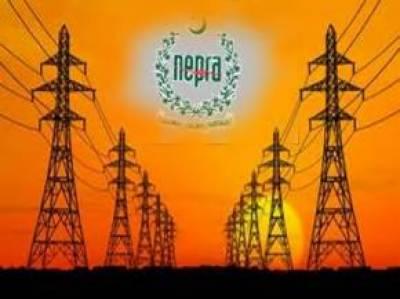 فیول ایڈجسٹمنٹ' مئی کیلئے بجلی قیمت میں 1.90 روپے فی یونٹ کمی عوام کو 19 ارب کا ریلیف ملے گا