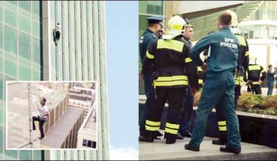 بلند عمارت پر سپائیڈر مین کی طرح چڑھنے والا شخص گرفتار