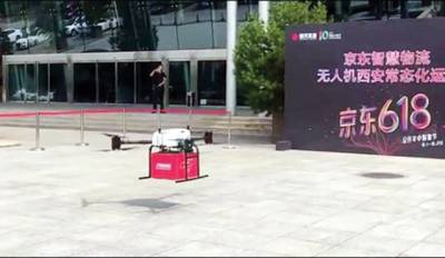 چین میں ڈرون کے ذریعے پارسل ڈلیوری کا آغاز