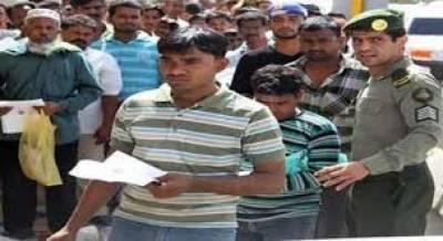 سعودی عرب سے ملک بدر 10 پاکستانی وطن پہنچ گئے