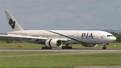 عید منانے کےلئے مختلف پروازوں سے آنے والے 500 مسافروں کا سامان لاہور نہ پہنچ سکا