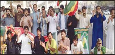 جمشید دستی کی رہائی کیلئے سرائیکستان ڈیمو کریٹک پارٹی کا احتجاجی مظاہرہ