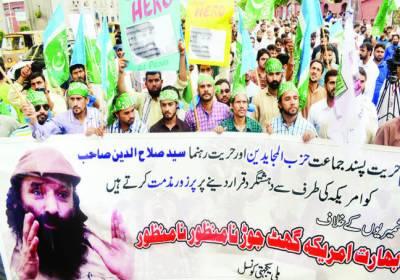 امریکہ نے سربراہ حزب المجاہدین صلاح الدین کو دہشت گرد قرار دیدیا' آزاد کشمیر میں مظاہرے