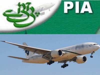 پی آئی اے کاکنٹریکٹ پائلٹس سے تربیتی اخراجات وصول کرنے کا فیصلہ
