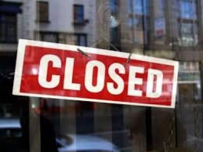 بینک اور مالیاتی ادارے 3جولائی کو بند رہینگے