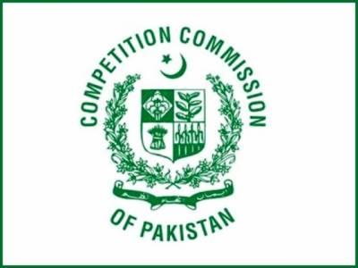 اسٹیٹ بینک اور مسابقتی کمیشن پاکستان کے درمیان معاہدہ