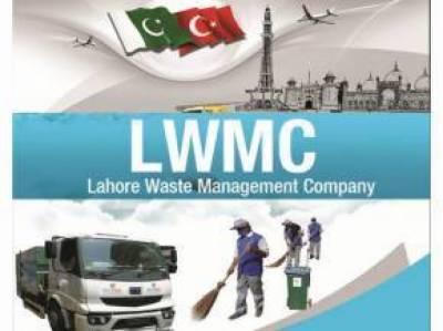 لاہور ویسٹ مینجمنٹ کمپنی کی طرف سے عید ایام میں صفائی کے حوالے سے آگہی مہم کا انعقاد شہریوں میں پمفلٹ تقسیم کئے