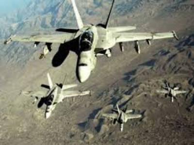 ہلمند میں فضائی کارروائی، 3 رہنماﺅں سمیت 6 شدت پسند ہلاک، 4 زخمی
