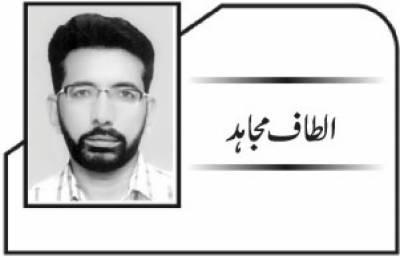ذوالفقار علی بھٹو جونیئر، سوشل میڈیا پر فعالیت