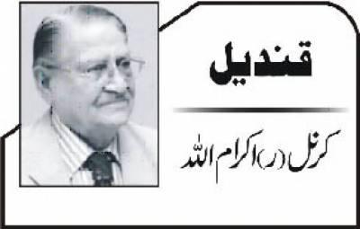 کرنل سید امجد حسین شاہ کی یاد میں