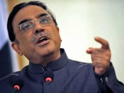 آصف علی زرداری کے خلاف غےر قانونی اثاثہ جات رےفرنس کی سماعت 8 جولائی تک ملتوی