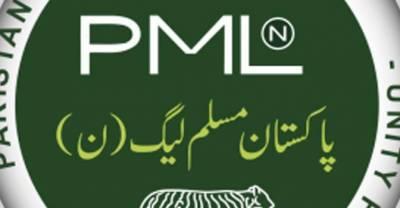 الیکشن 2018 میں مسلم لیگ (ن )ایک بار پھر کامیاب ہو جائےگی غیر ملکی جریدہ