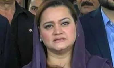 عمران خان چور مچائے شور کی زندہ مثا ل ہیں،مریم اور نگزیب
