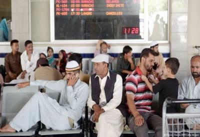 لاہور ائرپورٹ پر مزید20 پروازیں منسوخ، ہزاروں مسافر خوار