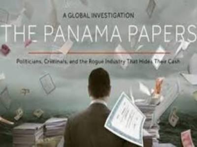 پانامہ کیس کی ایف بی آر سے انکوائری' پٹیشن کی جلد سماعت کیلئے سپریم کورٹ میں متفرق درخواست دائر