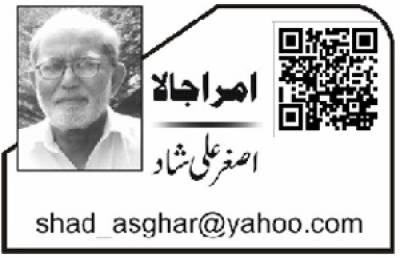 شہید وانی ،سید صلاح الدین اور ....!