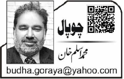 پاکستان خانہ جنگی کی راہ پر