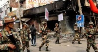 بنگلہ دیش : رات بھر جاری رہنے والی جھڑپ ختم' چار شدت پسندوں نے ہتھیار ڈال دیئے