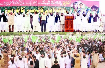 جدوجہد آزادی کشمیر سے غداری کرنے والوں کا بھی احتساب ہونا چاہئے: دفاع پاکستان کونسل