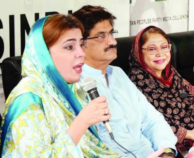 ناز بلوچ پیپلزپارٹی میں شامل' تحریک انصاف کی وکٹ گرا دی: آصفہ بھٹو