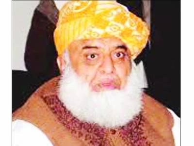 ملک کو بحران سے نکالنے کا واحد حل اداروں کی مضبوطی ہے: فضل الرحمن