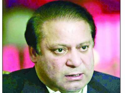 وزیراعظم نوازشریف خصوصی طیارے پر لاہور سے اسلام آباد چلے گئے