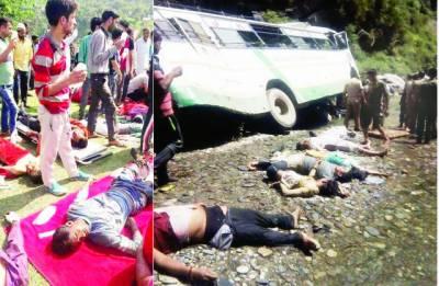 مقبوضہ کشمیر: امرناتھ یاتریوں کی بس کھائی میں جا گری'16 یاتری ہلاک'26 زخمی