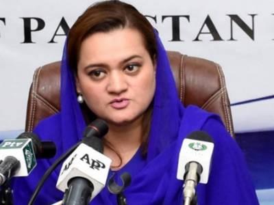 عمران صاحب!نواز شریف نے اپنے ورکرز کو کال دی ، تو آپ کو پاکستان میں چھپنے کی جگہ نہیں ملے گی:مریم اورنگزیب