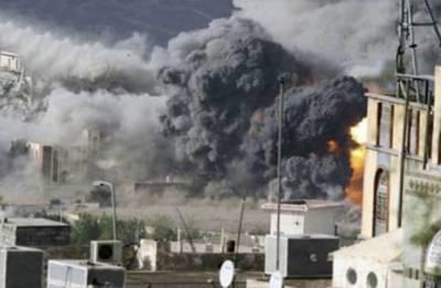 یمن: بمباری' ایک ہی خاندان کے 7 افراد سمیت 20 جاں بحق: ایران حوثیوں کو جدید ہتھیار دیتا ہے: امریکہ