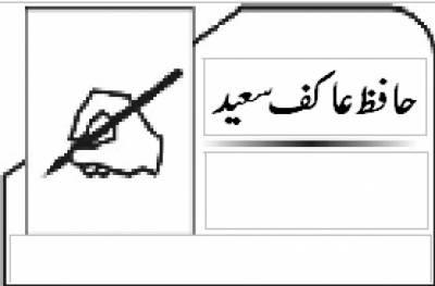 کشمیر میں تحریک آزادی پاکستان میں اسلامی نظام کے نفاذ سے مشروط