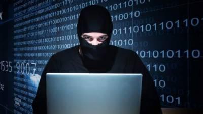 ویب سائٹ ہیک کرنے کے ملزم کی ضمانت پر رہائی