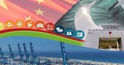 بھارت پاکستان چین دوستی کیخلاف سازشوں میں مصروف ہے ، بھارت نے سی پیک کی مخالفت کرکے پاکستان نہیں خطے کو نقصان پہنچایا