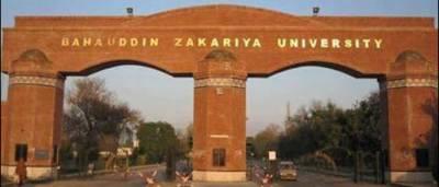 زکریا یونیورسٹی کے بیڑے میں 6 نئی بسوں کا اضافہ' وی سی نے چابیاں چیئرمین ٹرانسپورٹ کمپنی کے حوالے کیں
