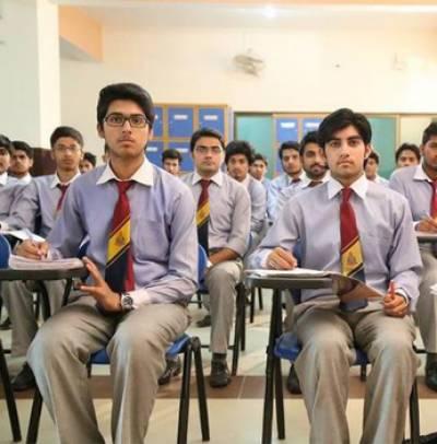 پنجاب بھر کے کالجز میں اسمبلی شروع کرنےکا حکم