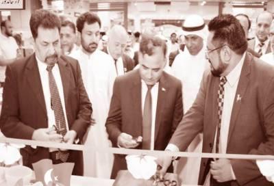 کویت میں پاکستان آموں کی 3 روزہ نمائش شروع