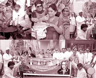 نوازشریف نااہل' تحریک انصاف کی ریلی، ڈھول ڈھمکا' رقص