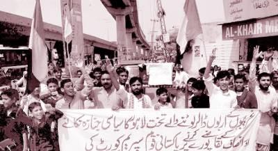 نواز شریف کی نااہلی کی خوشی میں سرائیکستان نوجوان تحریک کی ریلی