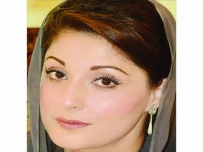 نوازشریف وزیراعظم ہوں نہ ہوں دلوں میں بستے ہیں: مریم نواز