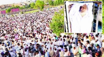 شیخ الحدیث والتفسیر مولانا عبداللہ احمدچھتوی انتقال کرگئے' ستیانہ بنگلہ میں سپردخاک