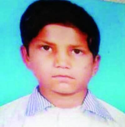 فیروز والا: تاوان کی رقم نہ ملنے پر اغوا کاروں نے8 سالہ بچے کو قتل کر دیا
